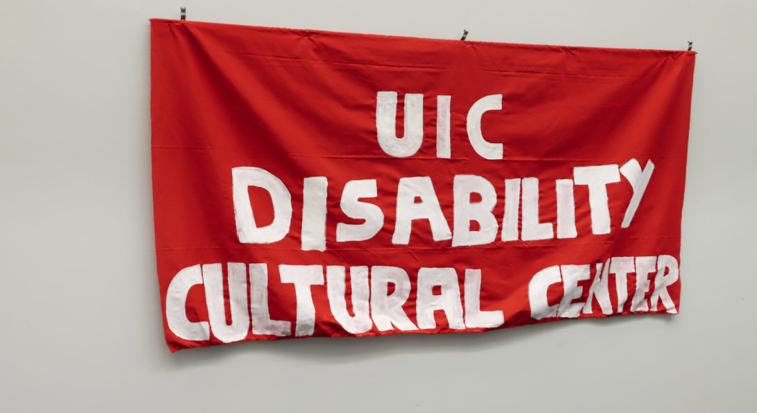 DCC banner