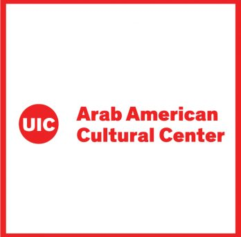 Arab American Cultural Center logo