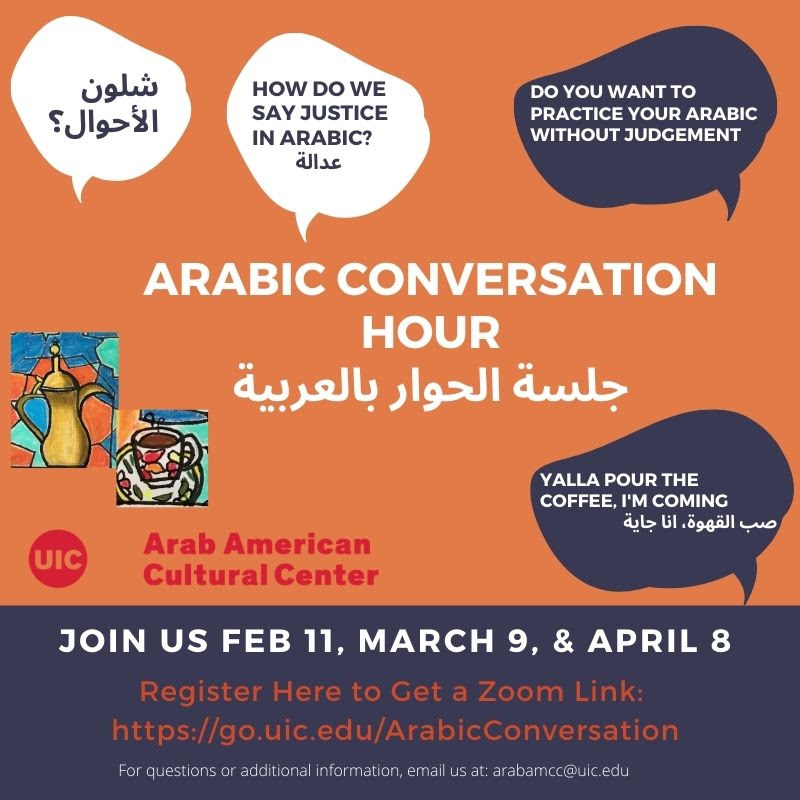 Poster includes 4 talking bubbles each with different colors. with arabic and english conversations. Two art pieces are on the left representing what the conversation could include.